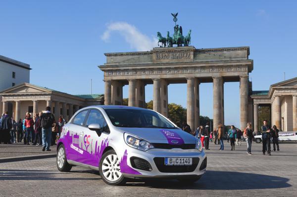 Bild: © CiteeCar / 2012 - CiteeCar startet in Berlin: Wer einen Parkplatz anbieten kann, fährt umsonst.